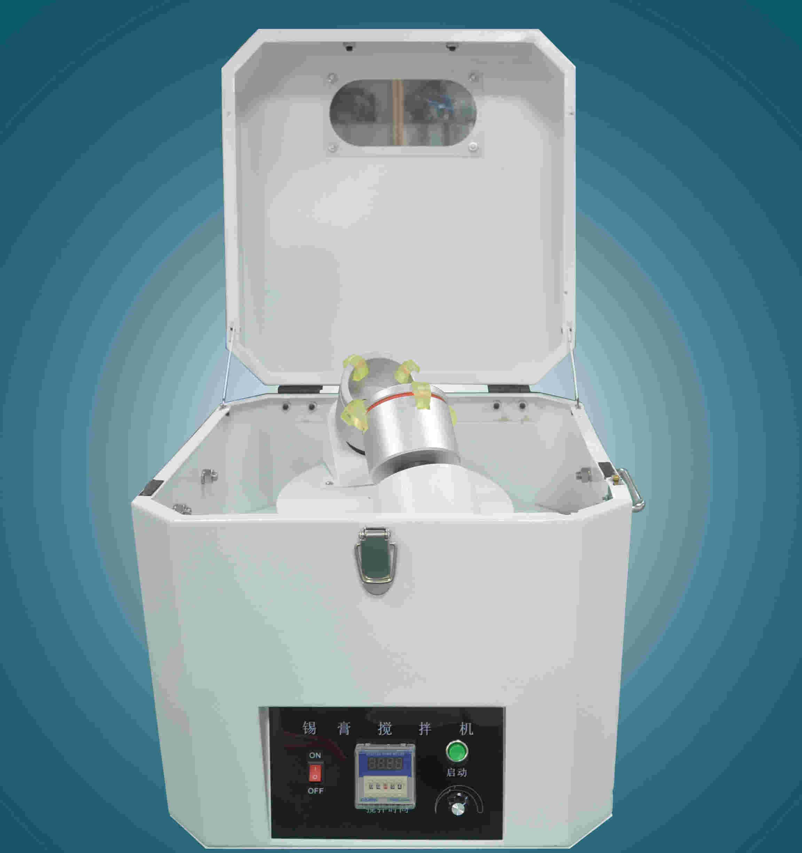 750gTin Solder Paste Mixer