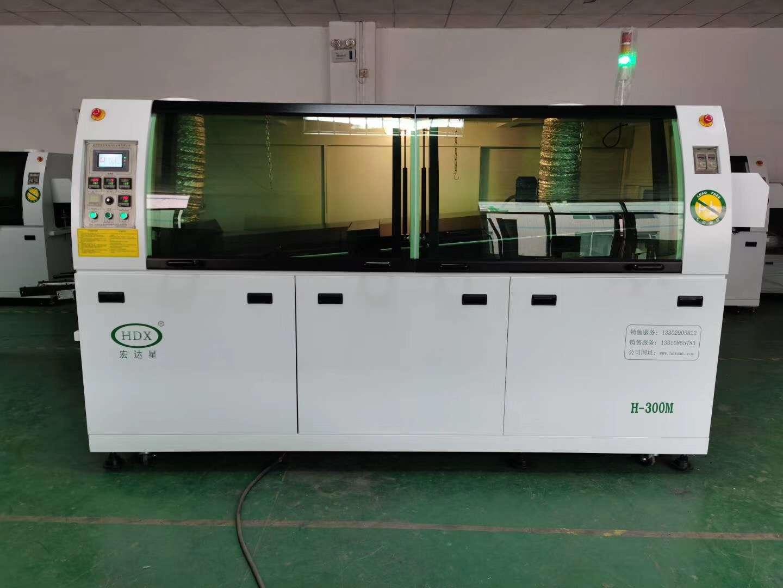 Large size solder wave machine