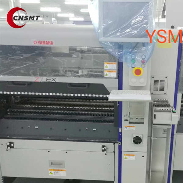 yamaha ysm20