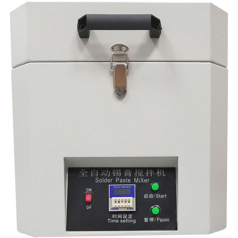 solder-paste-mixer-machine-