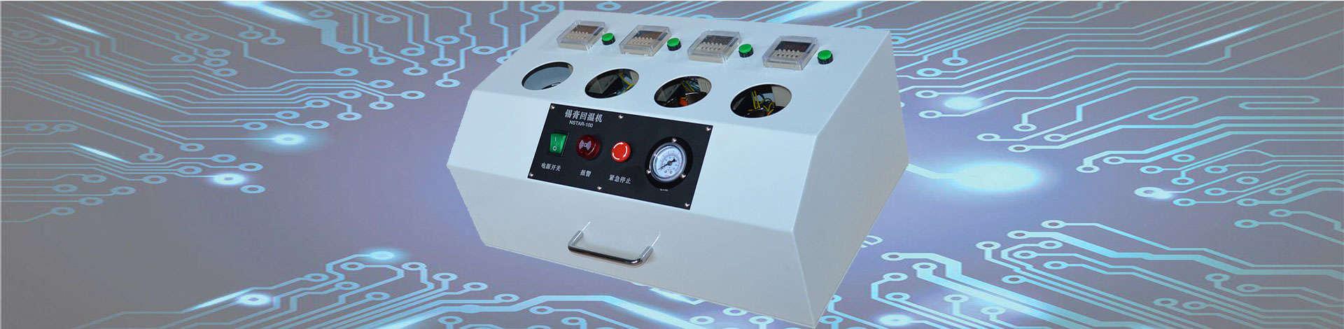 solder-paste-warm-up-machine-manufacturer