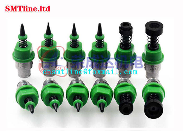 juki-rs-1-nozzle
